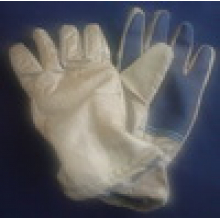 Перчатки пятипалые «Силотекс-97»
