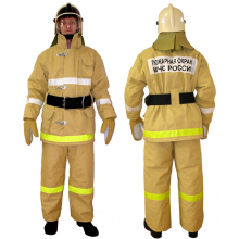 Боевая одежда пожарного БОП-2 брезент