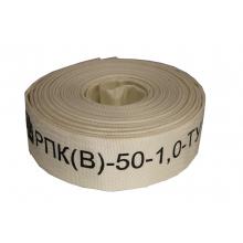Рукав пожарный напорный для ПК диаметр 66 мм