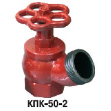 Клапан пожарного крана КПК-50-2 прямоточный