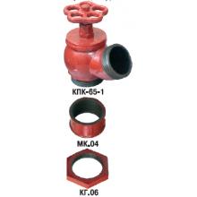 Клапан пожарного крана КПК-65-1-ВЧ-А 1,6 Мпа комплект №2 (цапка-цапка)