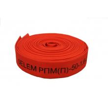 Рукав латексированный 5ELEM - Expert  51 мм