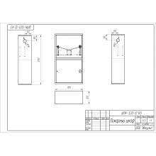 шкаф пожарный шпк пульс 320 12, шкаф шпк 320 12, шкаф шпк 320 12 размеры