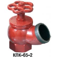 Клапан пожарного крана КПК-65-2-ВЧ-А 1,6 МПа (м-м)
