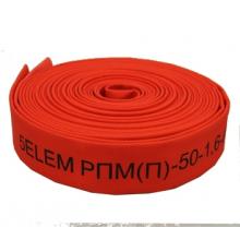 Рукав напорный латексированный РПМ (П)-65-1,6-ИМ-УХЛ1 (5ELEM)