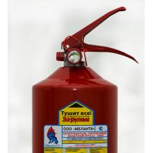 огнетушитель оп 4 авсе цена