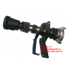 Ручной ствол СРП-50И